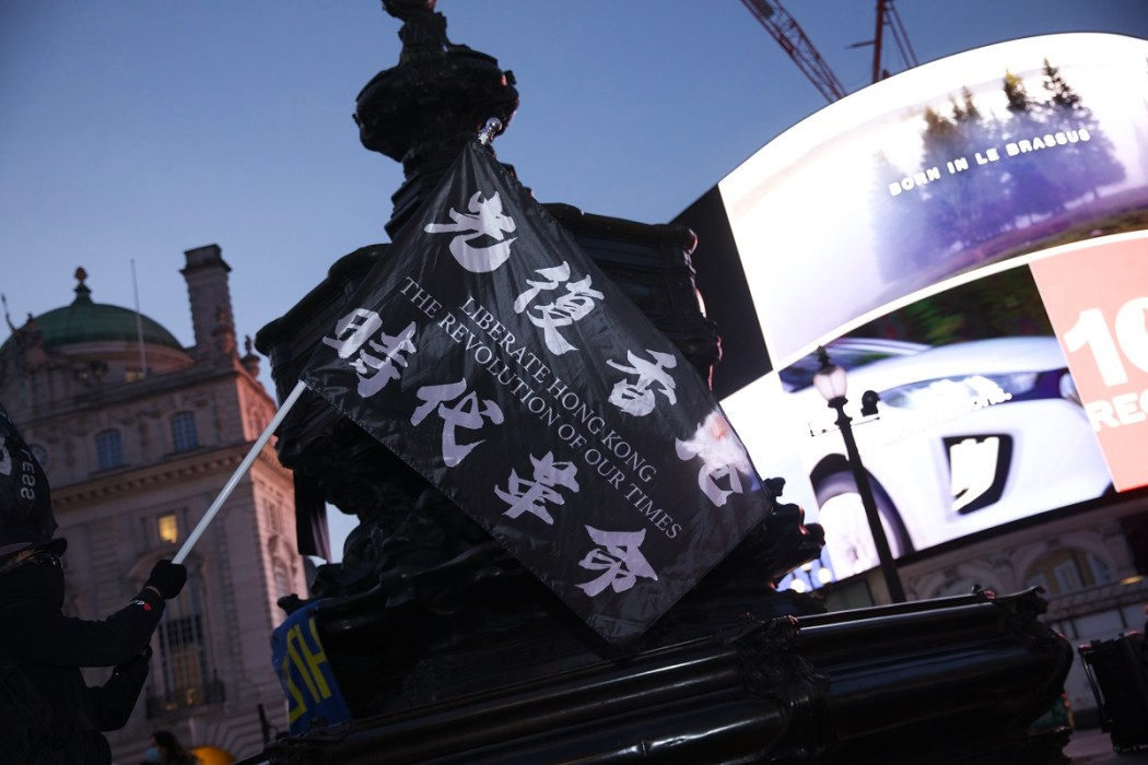 London National Day October 1 rally Liberate Hong Kong piccadilly circus