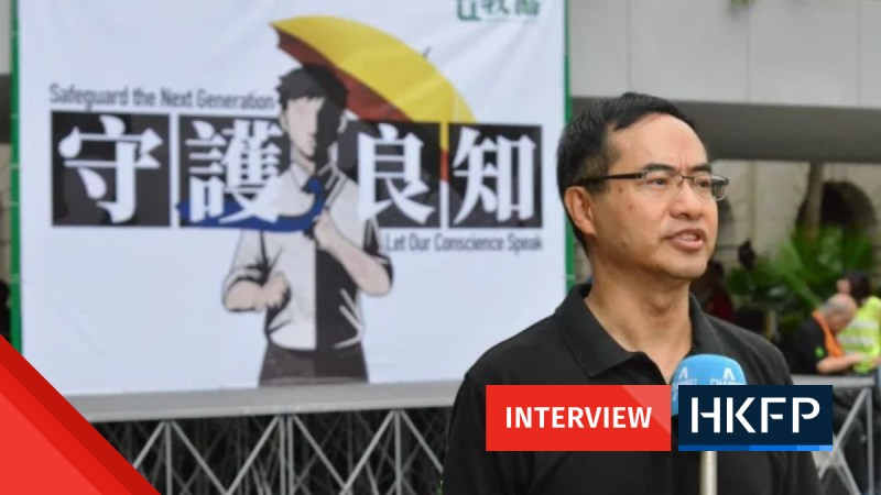 Fung Wai-wah - Interview