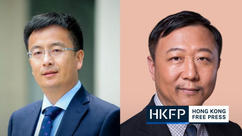 HKU-new-vice-presidents-shen-zuojun-gong-peng