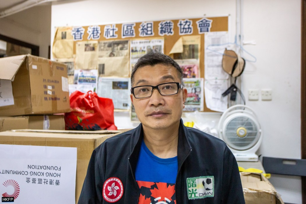 Homeless SOCO Ng Wai-tung