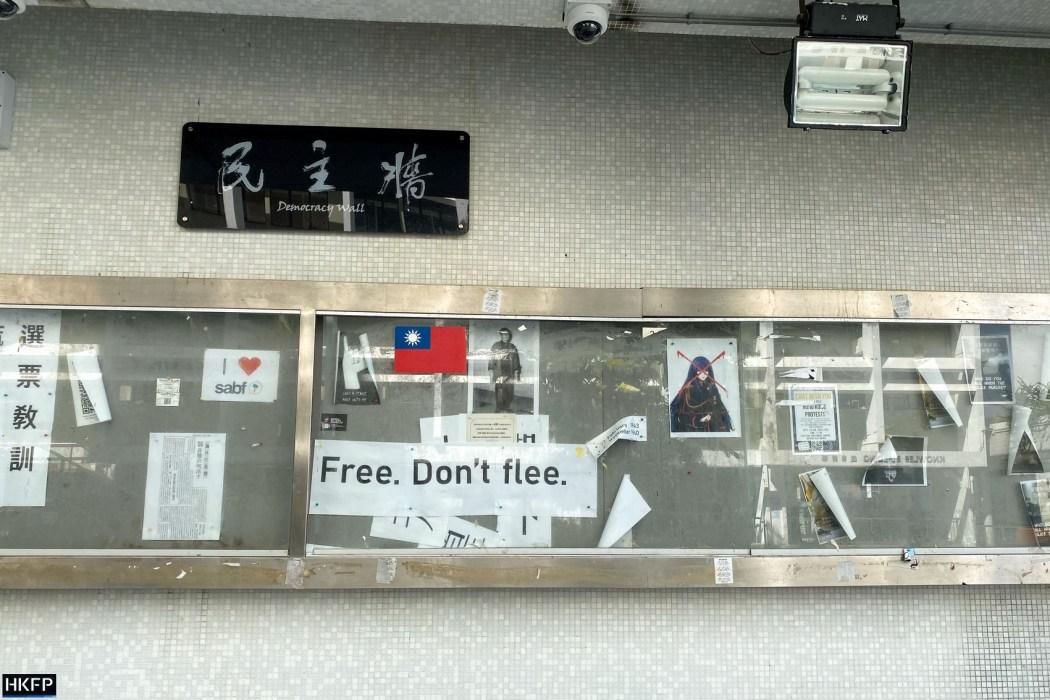 HKU Lennon Wall