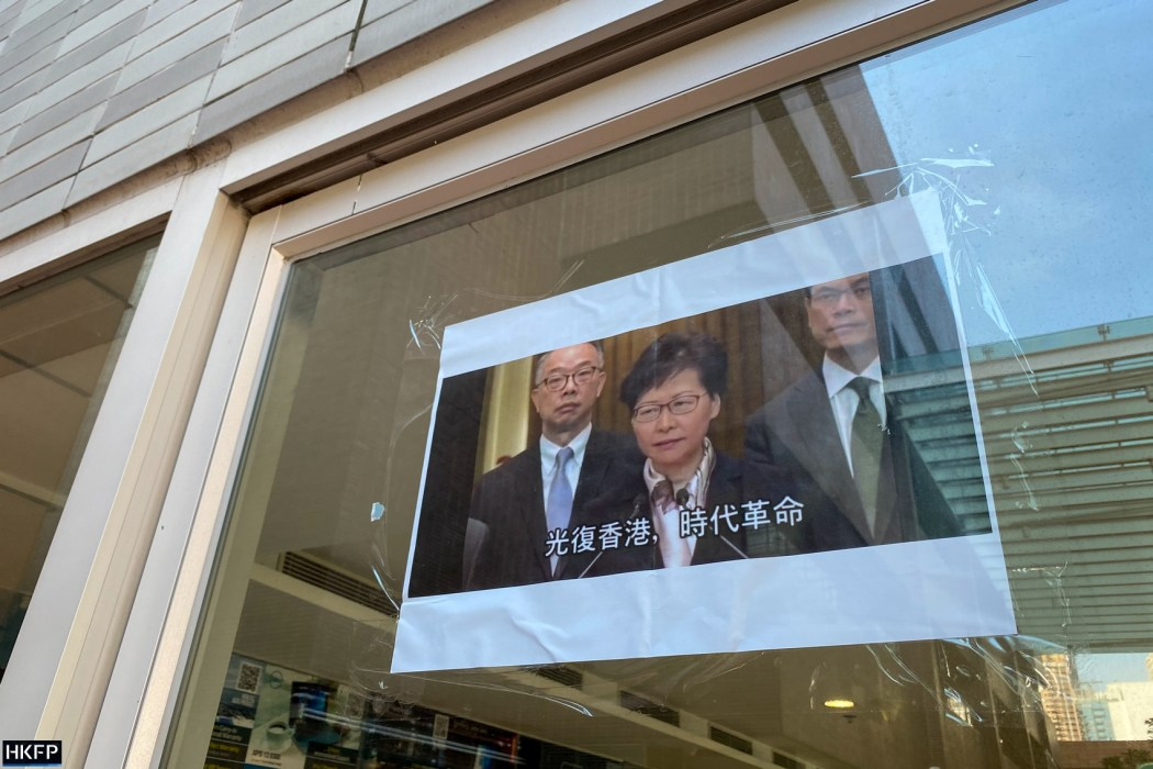 Carrie Lam HKU