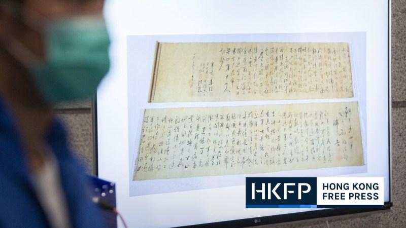 Mao Zedong scroll