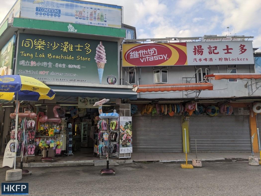 shop near deserted Shek O beach closure under covid