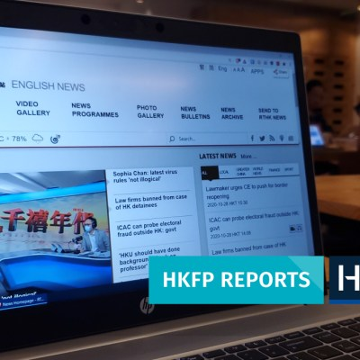 RTHK website - feature image