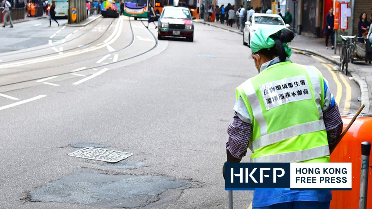 Street cleaner Ombudsman