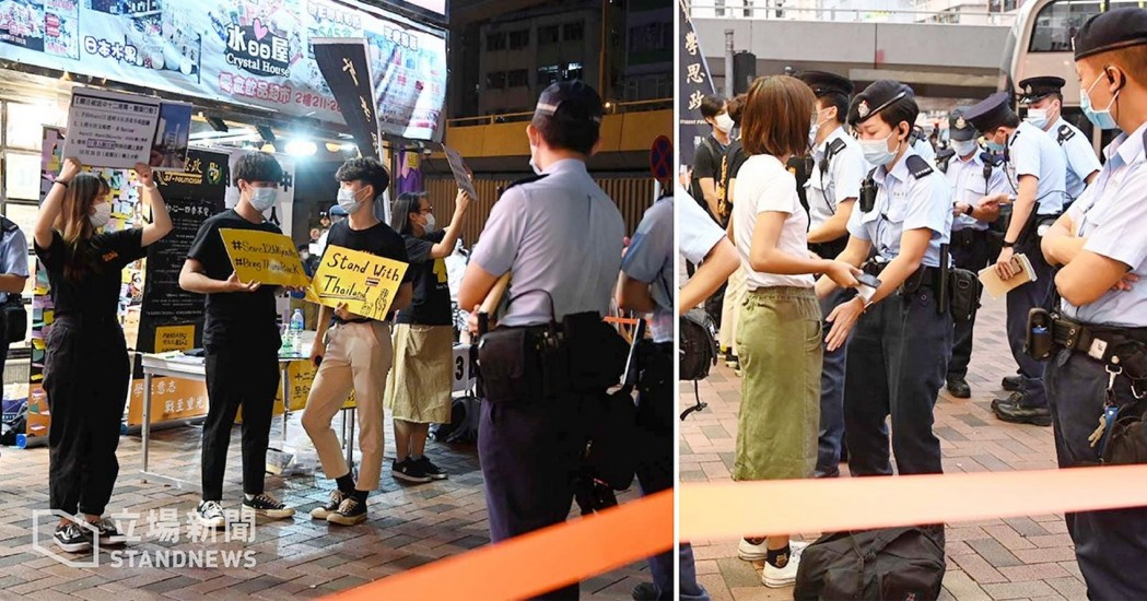 police fined student politicism activists and district councilors in support of HK12.