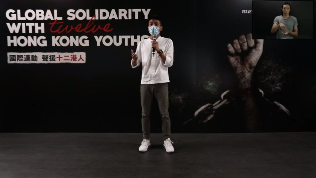 Owen Chow at global virtual rally for hk 12.