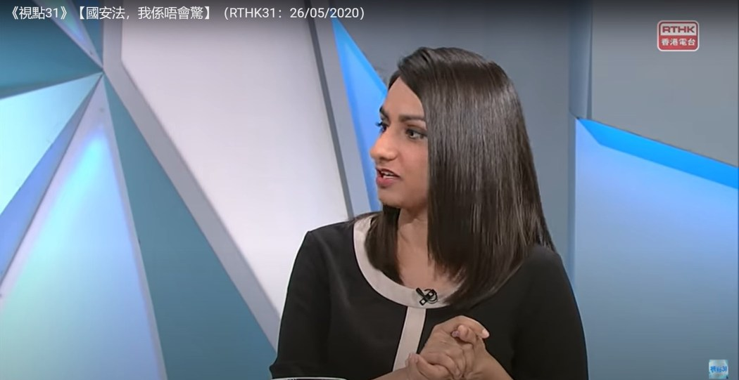 Nabela Qoser on RTHK's This Week