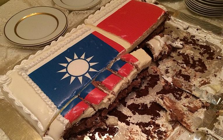 taiwan cake ilaria maria sala