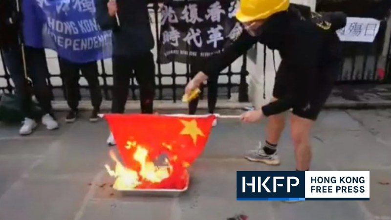 china flag burning