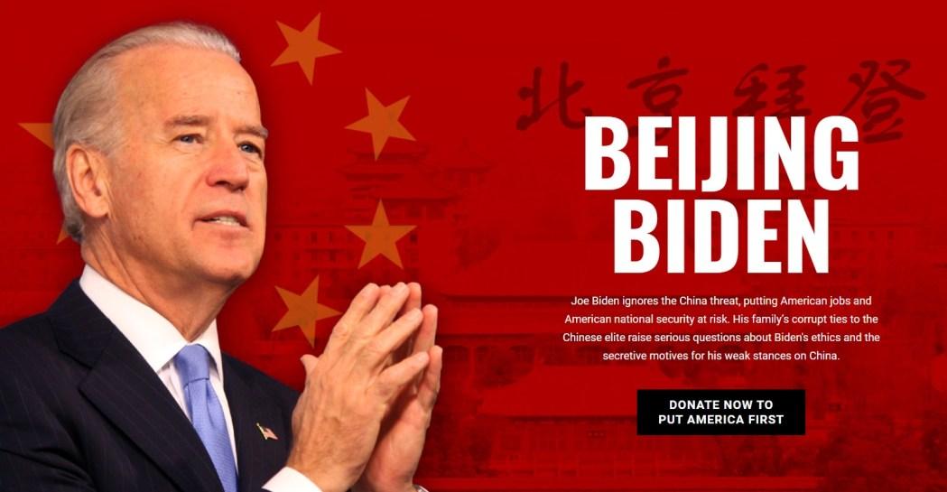 Beijing Biden 2020