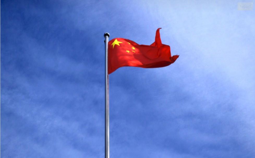 China flag CCP