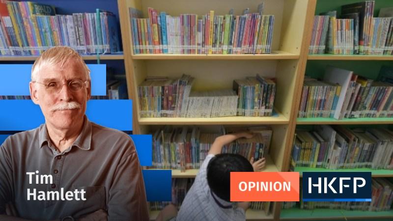 education - Tim Hamlett