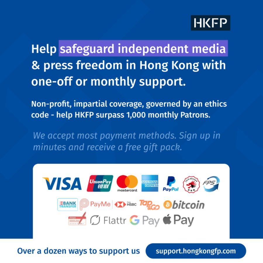 hkfp support 2