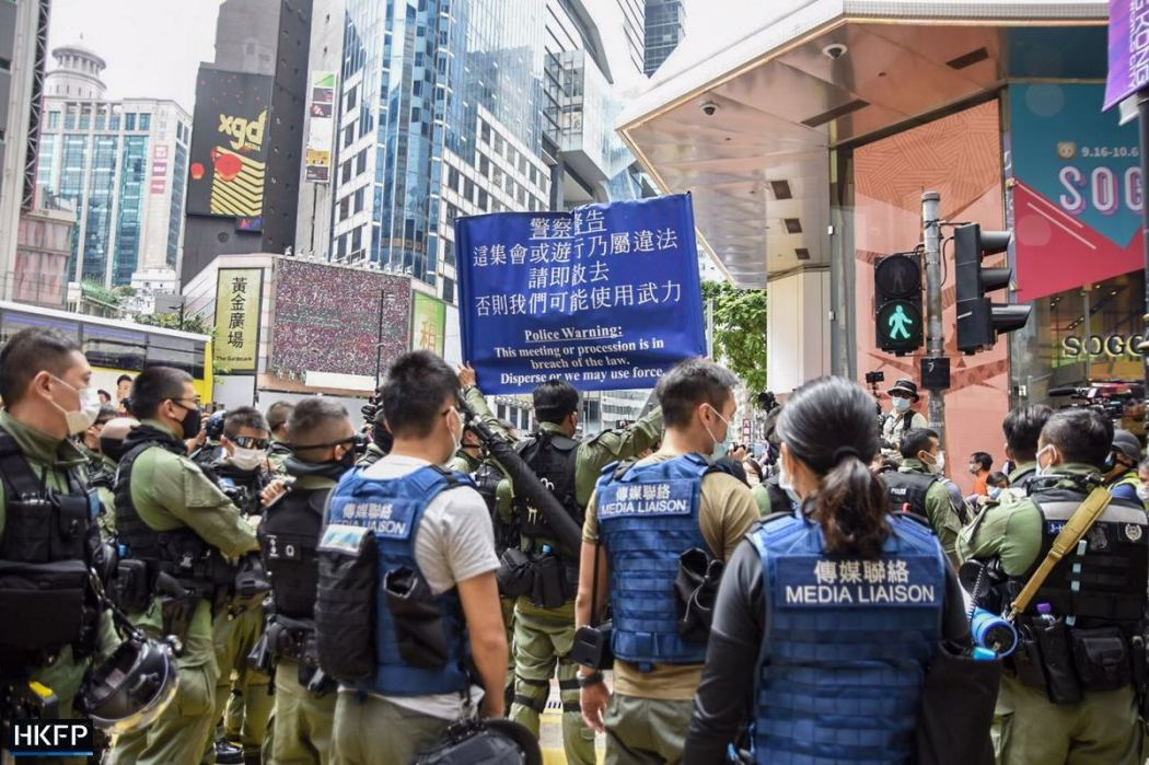 October 1 Police blue flag causeway bay
