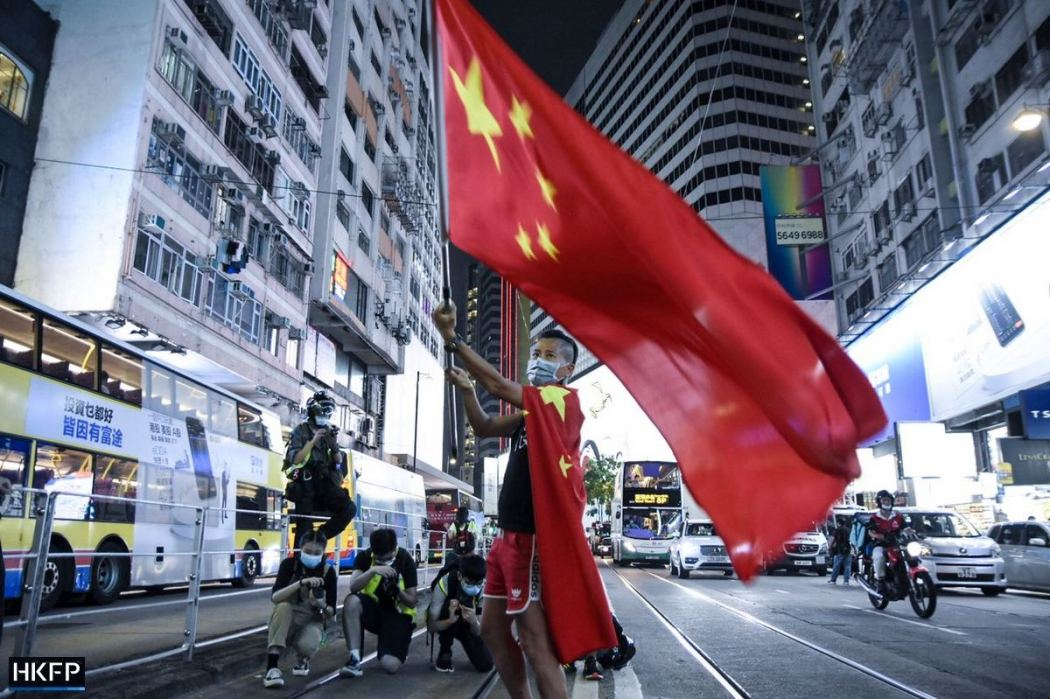 October 1 causeway bay china flag