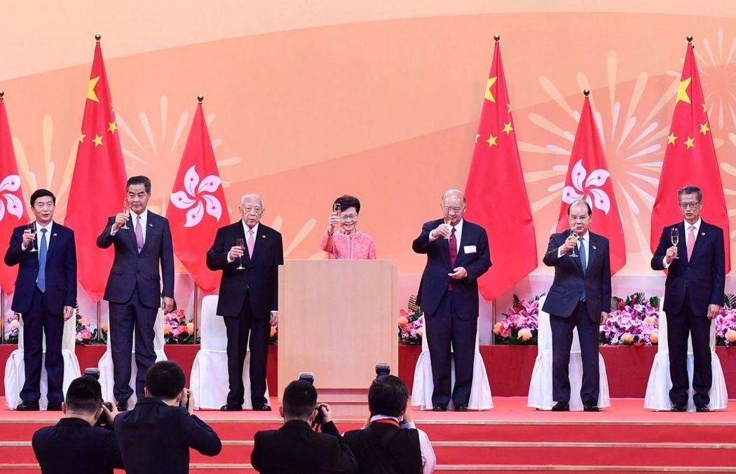 October 1 National Day Flag raising ceremony Carrie Lam