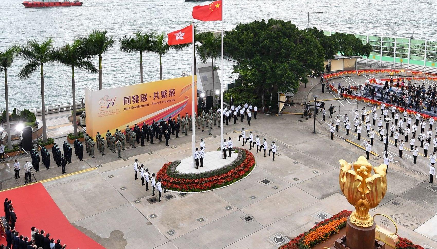 October 1 National Day Flag raising ceremony