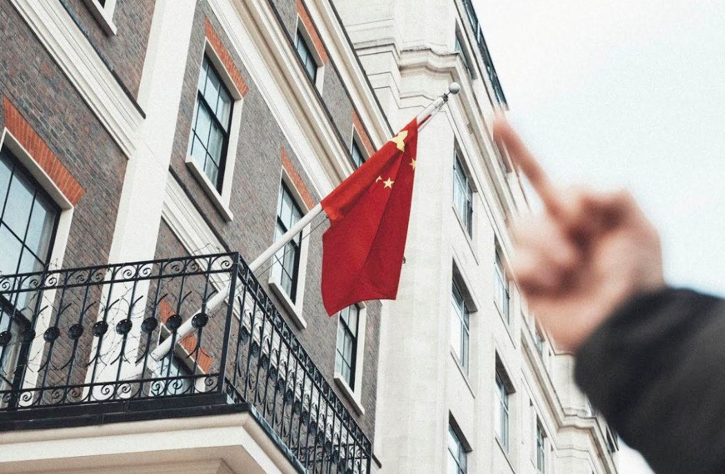 London Chinese embassy protest fuck ccp