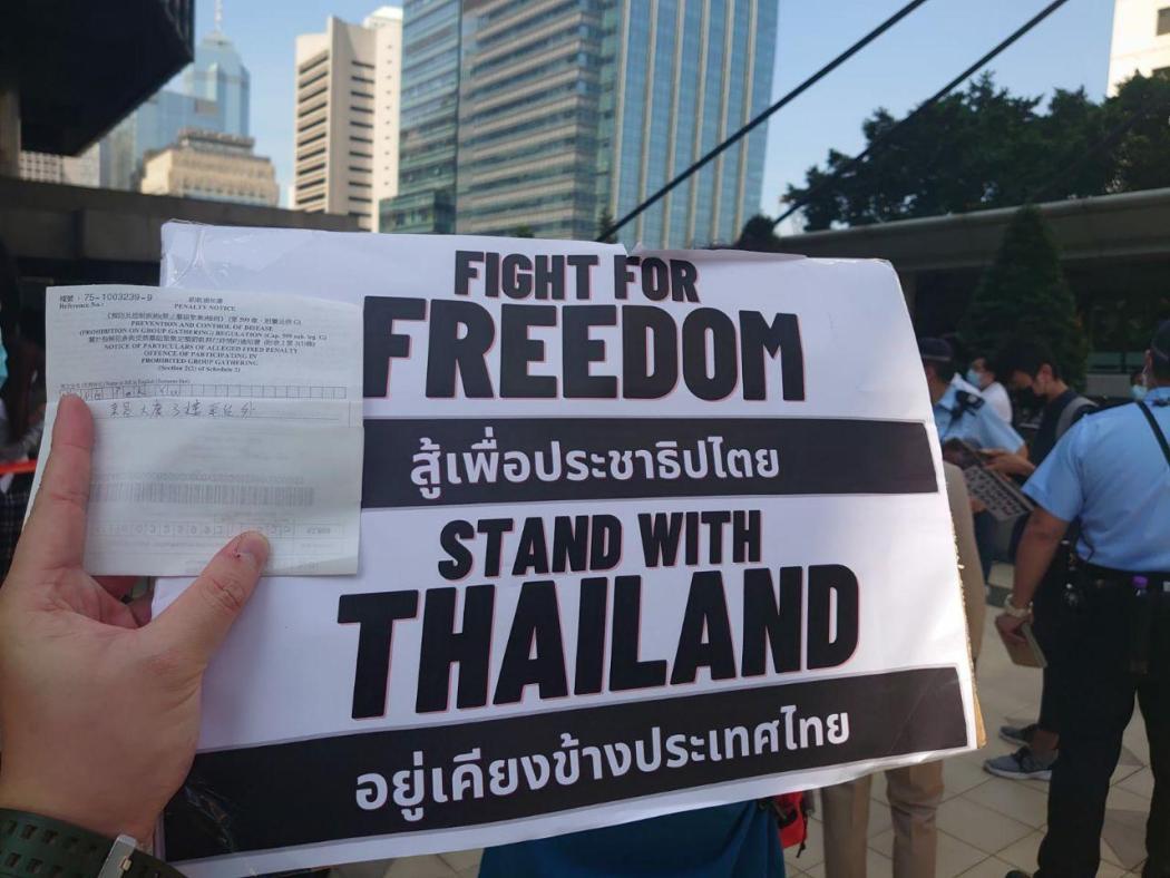 thai consulate district councillor october 21