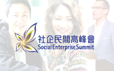 social enterprise summit hong kong 2020