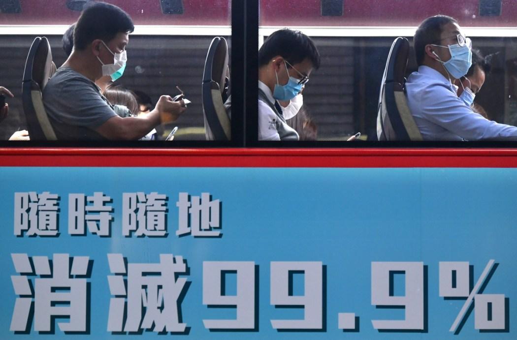 Coronavirus virus covid-19 mask bus