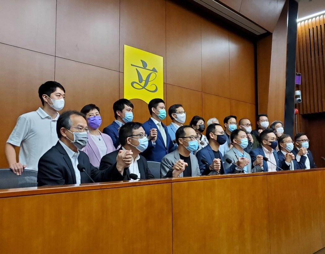 Democrats Legislative Council