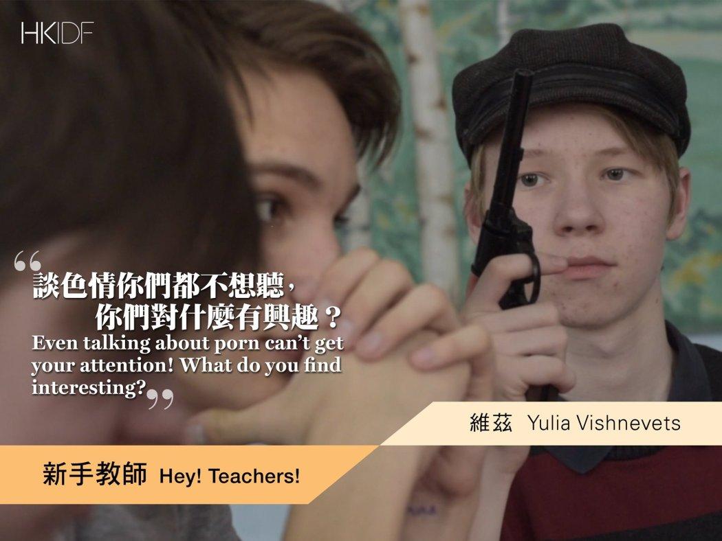Hong Kong International Documentary Festival