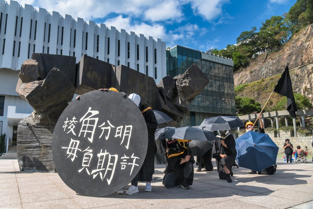 Protest at Chinese University Hong Kong graduation day