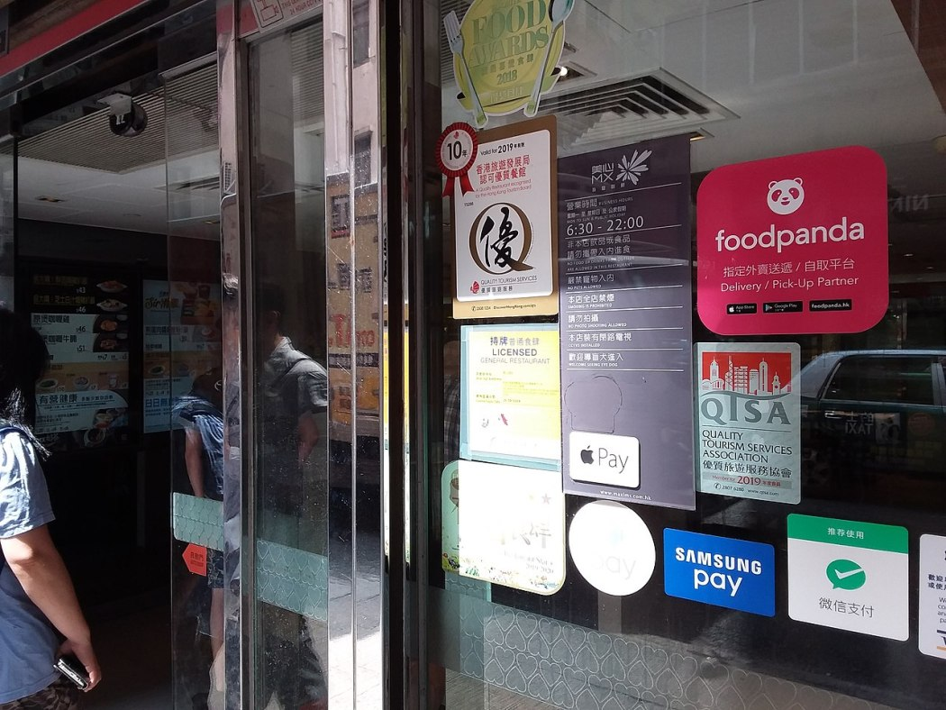 Foodpanda restaurant delivery