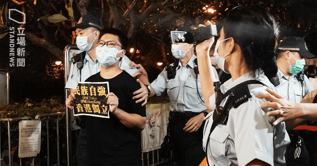captain america ma chun man arrested for inciting sedition