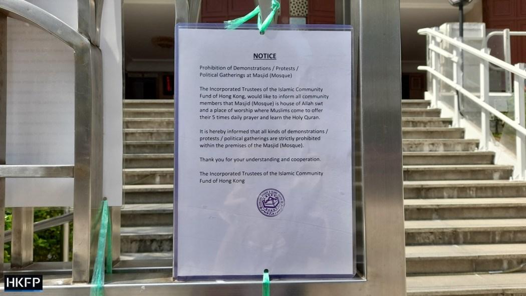 Kowloon mosque no protest notice