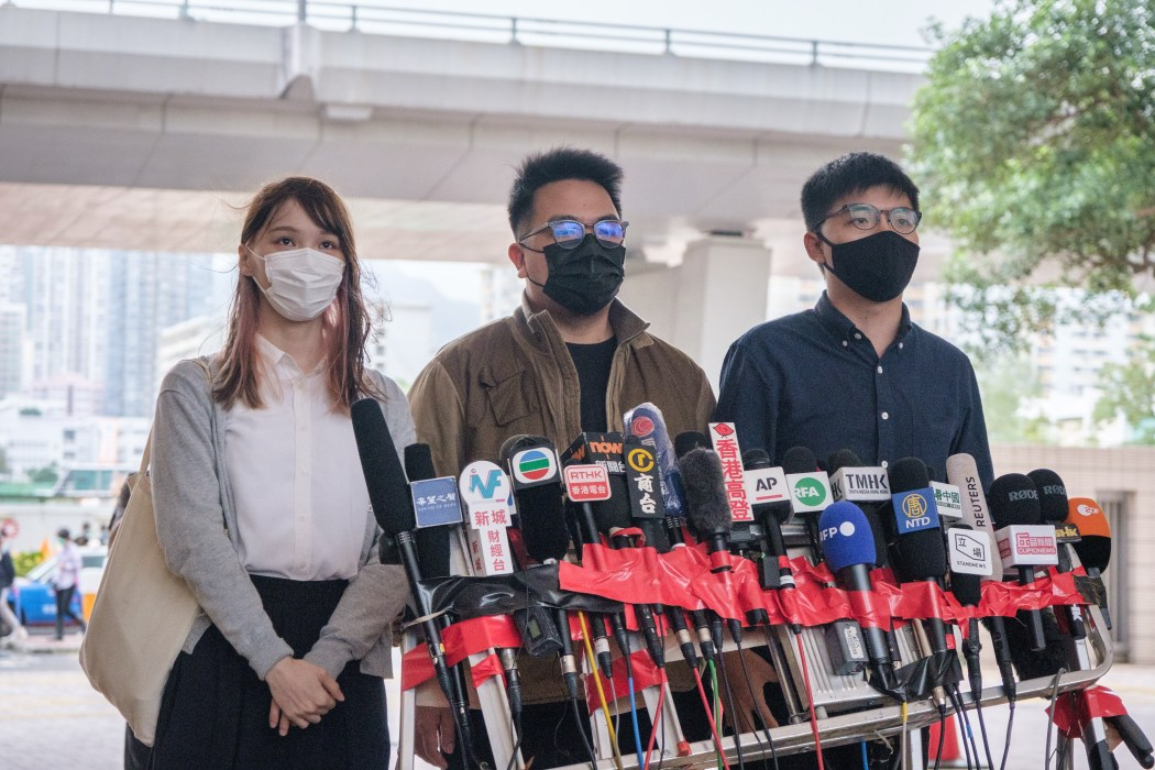 Joshua Wong, Agnes Chow, and Ivan Lam unauthorised assembly