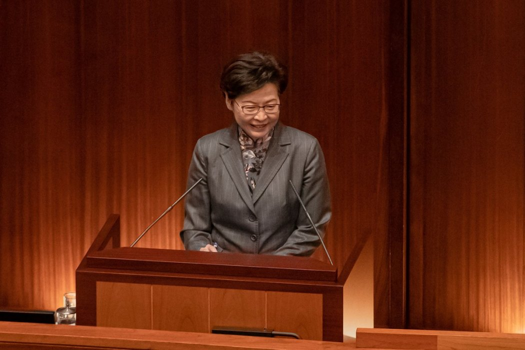Carrie Lam Policy Address 2020