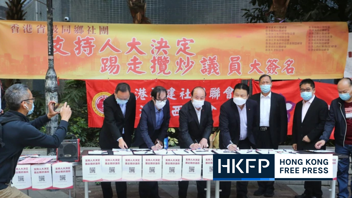 sign for HK disqualification observers alliance