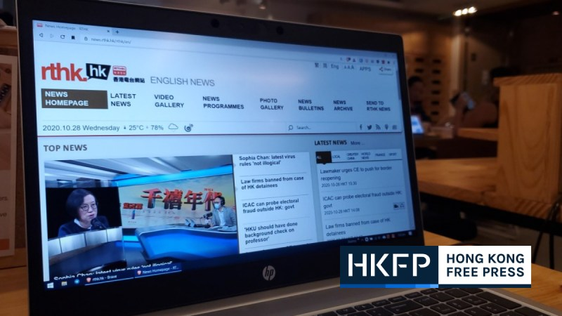 RTHK staff computers unlocked
