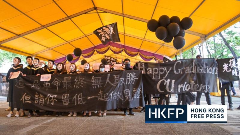 CUHK graduation protest