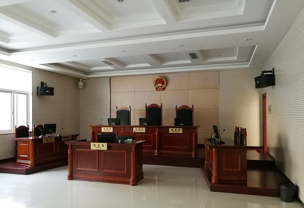 Court in China
