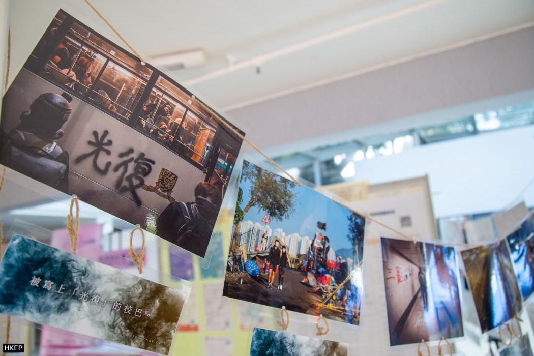 CUHK exhibition