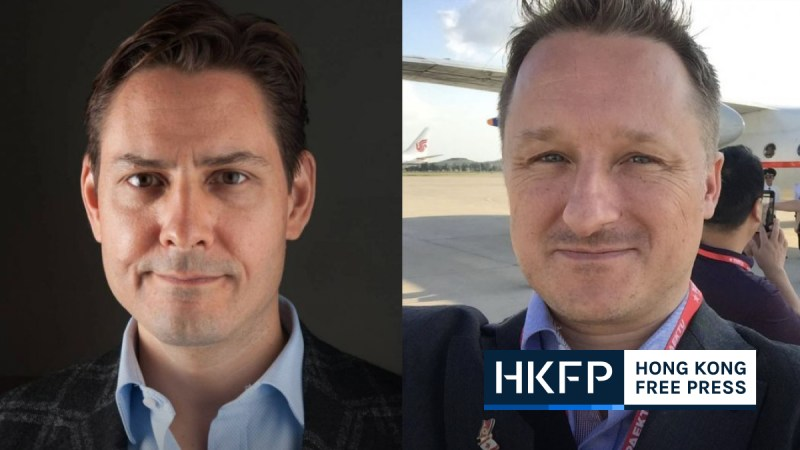 Kovrig and Spavor