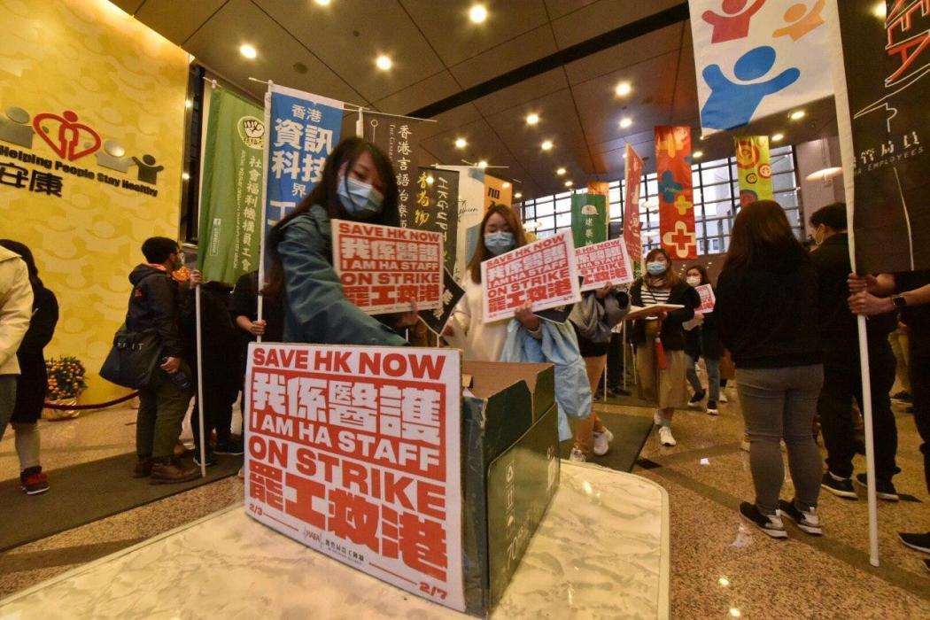 Medics strike Feb 4 2020 doctors nurses hospital authority