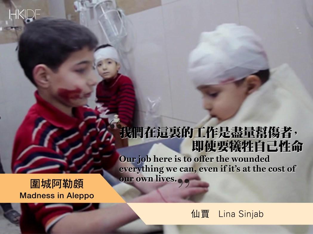 Photo: Hong Kong International Documentary Festival.