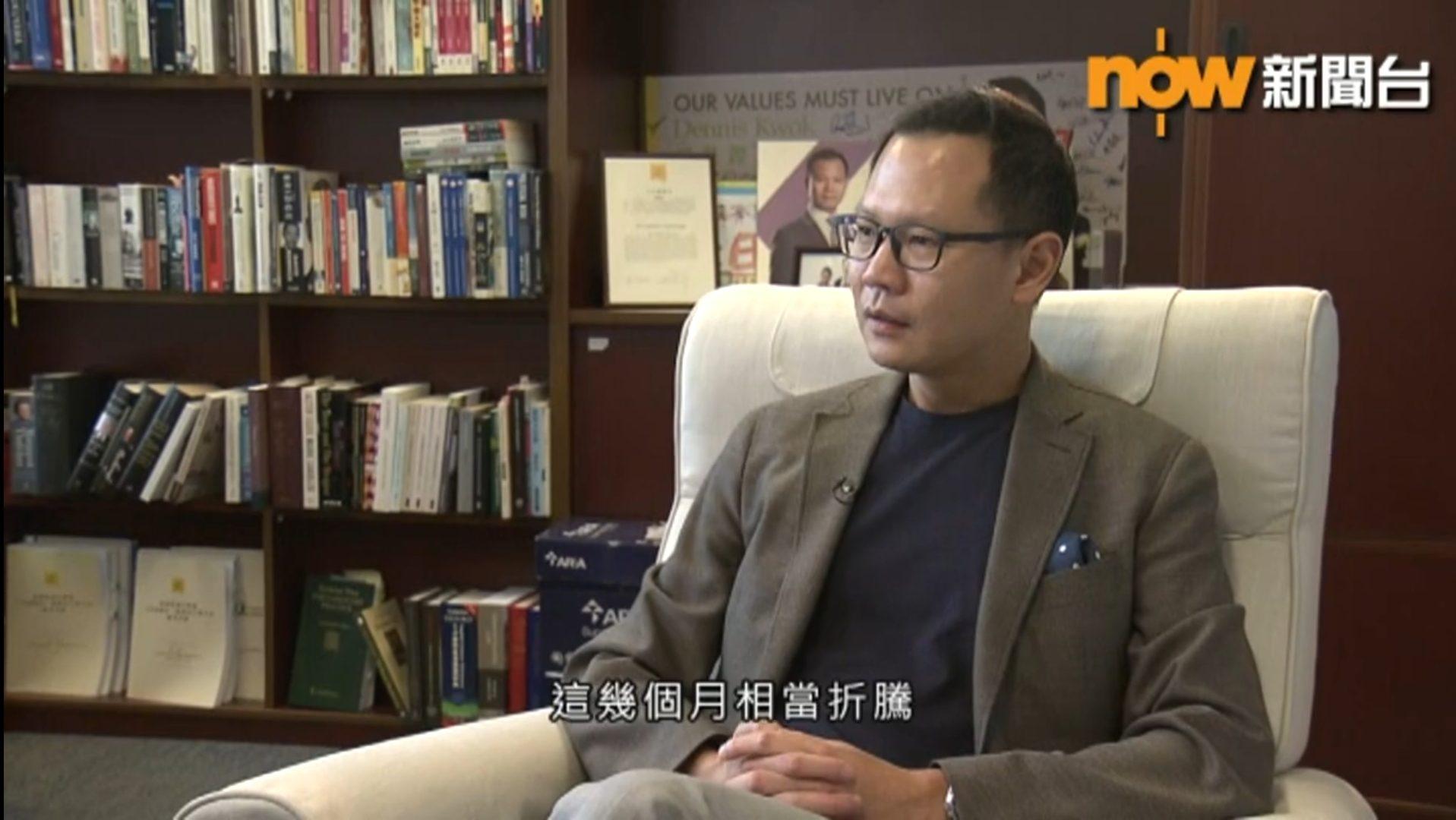 Dennis kwok announcing his departure from HK politics.