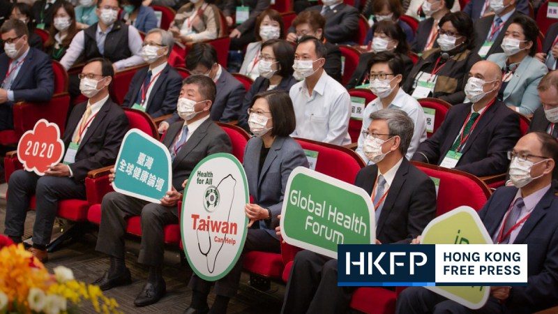 Taiwan Global Health Forum