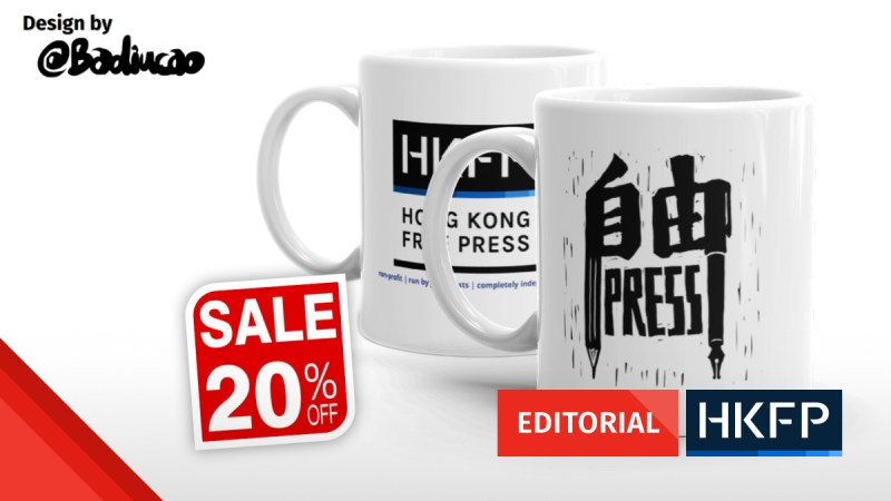 badiucao hong kong free press mugs buy