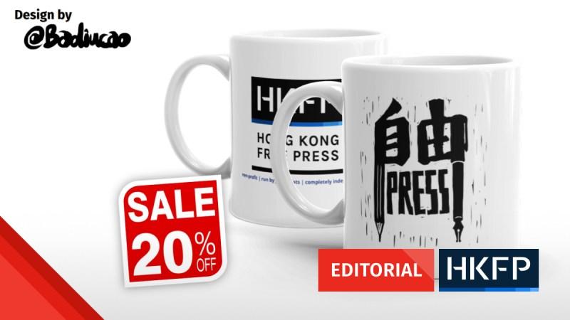 badiucao hong kong free press mugs buy