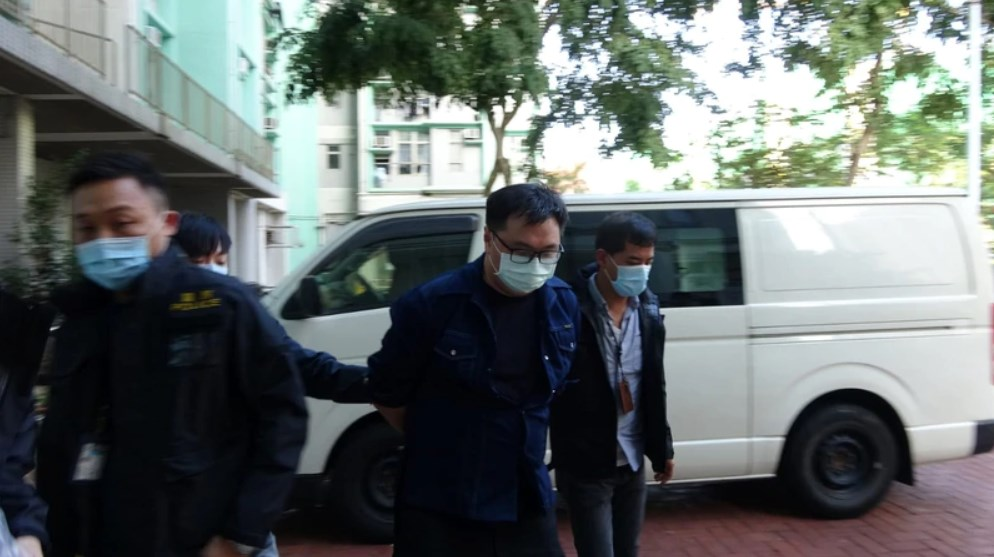 Henry Wong pak yu arrested for campaign finance charges