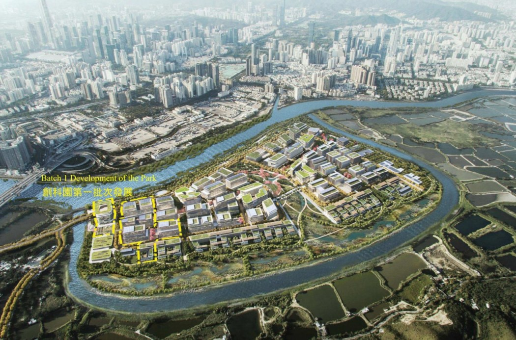 hong kong shenzhen innovation and tech zone first phase  2020 policy address