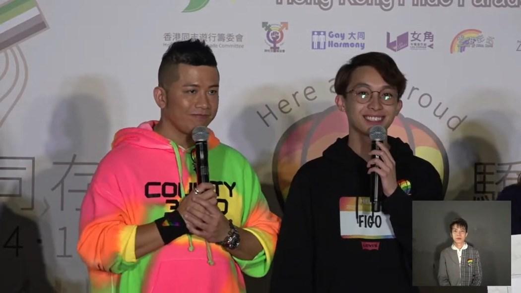 Siufay and Figo Chan, 2020 Rainbow Ambassadors